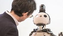 5G‧AI‧數位轉型 2021趨勢搶先報