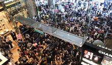 新光三越週年慶開跑 南西店湧入大量人潮 (圖)