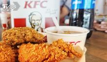 肯德基慶國際炸雞日!推5大超狂優惠 9塊雞只要309元