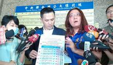 【小明要回家3-2】藍挺、綠黃反、柯P不敢說 陳佩琪當先鋒