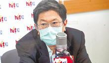 遭點名為疫苗亂象負責 李秉穎:台灣沒流感疫情