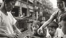 香港開埠180周年 「開埠以嚟」歷史問答知識+