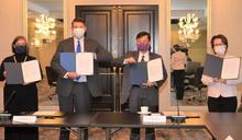 快新聞/簽署「台美經濟繁榮夥伴對話」備忘錄蕭美琴臉書分享 網友:「我台灣我驕傲」