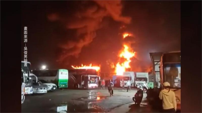 樹林資源回收場大火竄天際 延燒三工廠