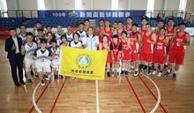 新聞盃籃球錦標賽 張少熙開球(2) (圖)