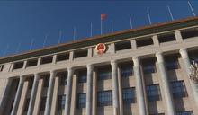 人大常委會通過有關香港立法會議員資格的決定