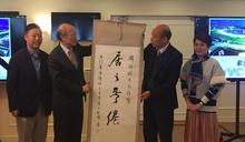 【Yahoo論壇/陳嘉霖】港澳中聯辦接見韓國瑜 是對台灣民意的試探