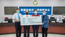 王金平捐贈防疫物資 支持消防及防疫同仁