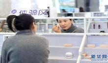 日本風靡「中華妝」 中國本土化妝品逆襲