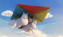 全新「嚕嚕米」在雄影! 徵求 「兒童評審」選最佳影片
