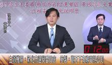 史上首次罷免電視說明會 黃國昌PK孫繼正