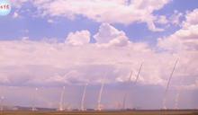 解放軍發布東風飛彈發射影片 意圖恫嚇卻遭爆料「移花接木」