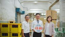 林智堅:新竹專賣局將成台灣燈會展場之一 (圖)