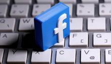臉書:社交媒體巨頭面臨的分拆命運和法律挑戰