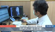 險!8公分胸腺瘤 手術保命