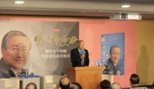 國民黨「關公」出回憶錄 力挺中天不惜改名「關中天」