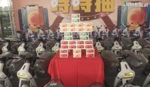 高雄100歲 93台電動車.398支手機大放送