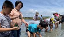 來場漁村約會 免費摸蛤撈海菜