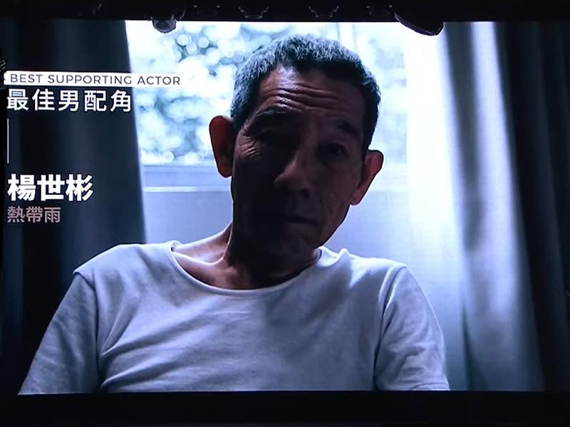 詮釋中風公公 楊世彬《熱帶雨》