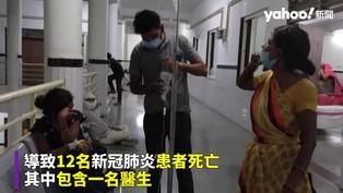 印度醫療崩潰救護車急缺 婦徒手搬丈夫遺體搭人力車返家