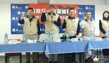 藍營主張罷免 籲讓黃國昌成台灣民主史第1個吳鳳