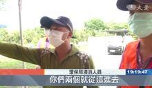 台南3大接種站之一 慈濟善化聯絡處清消不馬虎