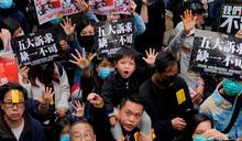 香港社運人士涉「煽動文字罪」再被拒保釋