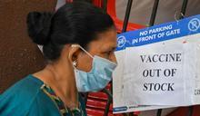 印度新冠確診單日過40萬再破紀錄,澳洲禁止公民從當地返國引發爭議