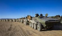 美陸戰隊新款ACV 首度投入演訓