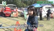 讓女記者超時工作過勞死 日本NHK電視台被罵翻