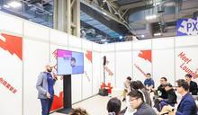 Meet Taipei邁入七年擴大開展!2020亞洲唯一大型新創實體展