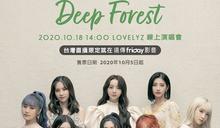 遠傳合作KT推出Lovelyz首場海外售票直播演唱會