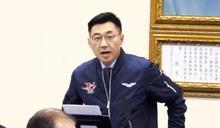 江啟臣:唯有中華民國持續存在 才是消弭台獨唯一出路