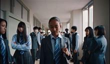 日本NIKE廣告影射「排外文化」日網友氣炸:抵制!