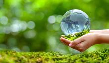 展望2021 氣候變化議題可能出現轉機的五大原因