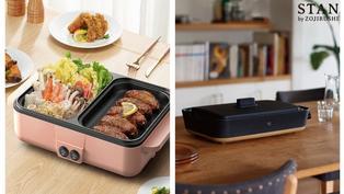 擺脫高脂高鈉中秋節!不輸餐廳的居家烤肉趴3大重點,燒烤神器、食材這樣挑