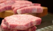 肉品課: 牛肉換個方式切 高級感立刻升級