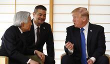 【Yahoo論壇/楊鈞池】川普搶頭香!首位外國元首訪德仁新天皇