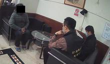 桃園分署執行非洲豬瘟裁罰案件 1人繳納、1人分期