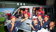 味全》催生職棒隊又助基層 魏應充捐50輛交通車11縣市球隊受惠