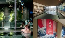 【新開店】板橋就能泡湯!每人1400元爽住新北耶誕城旁,一秒飛日本大浴場必去打卡