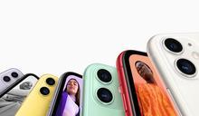 蘋果新iPhone要改名?比照iPad採用「mini」稱呼