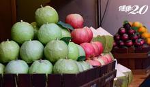 冬天不敢吃水果? 芭樂、橘子、香蕉那個是涼性?中醫一招速分辨