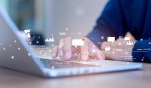【Yahoo論壇/陳清河】數位社會與數位落差的妥協