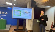 「Taiwan V-Watch」新冠疫苗接種健康回報系統正式上線