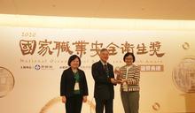首獲國家職業安全衛生獎大學 弘光科大再拿台灣永續大學績優獎