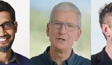 舊金山明年加徵CEO稅!蘋果庫克、Google皮查都被點名