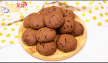 韓國麻糬朱古力曲奇Mochi Chocolate Cookie
