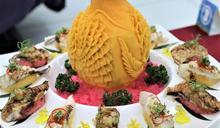 觀光局佛心!澎湖美食劵自由行團客都可申請享用