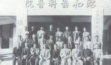 【人物】台中齒科名醫 民主運動先驅 張深鑐(1901〜1995)